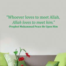 Prophet Muhammad Quotes About Love