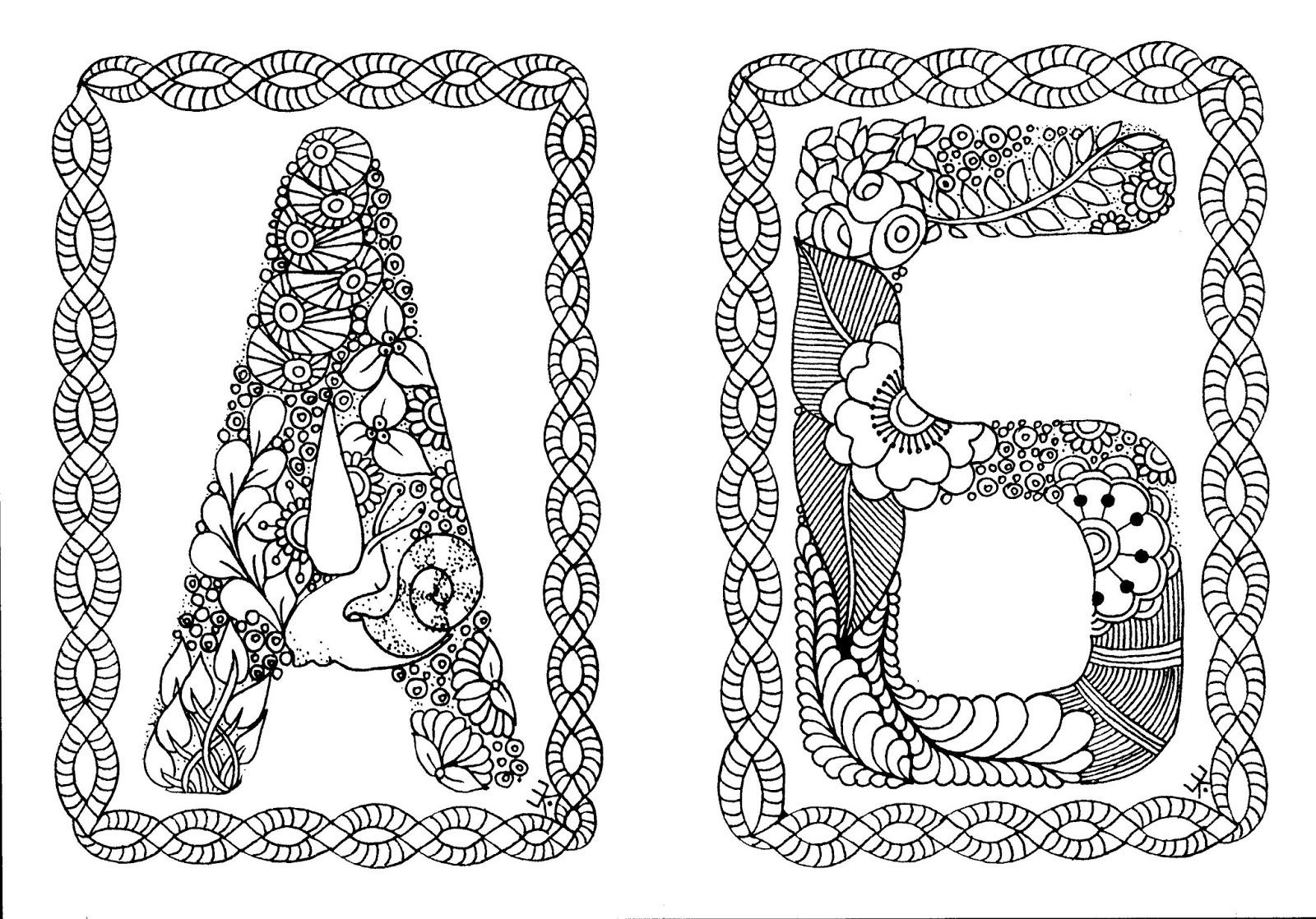 Буква а в картинках для детей как нарисовать 7