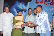 Janmasthanam Audio launch-thumbnail-14