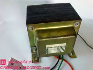 110 V Stepdown Transformer.