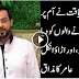 Dr. Aamir Liaquat reply to People who were Criticizing him for Mango Segment