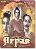Arpan (1957)
