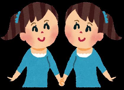 双子のイラスト(女性)