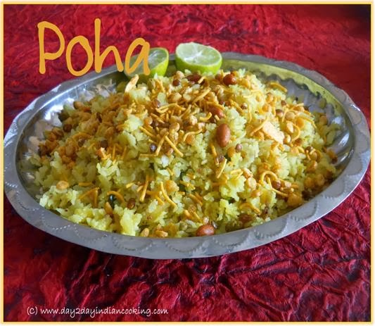 recipe of making poha