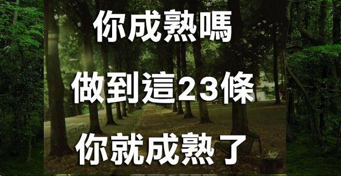 http://www.sharetify.com/2015/09/23.html