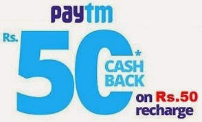 Get 100% Cashback (Rs.50 Cashback on Rs.50) on Mobile Recharge or Bill Payment