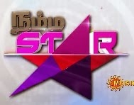 Namma Star | Actor Vijay Vasanth | Dt 18-01-14 Sun Music