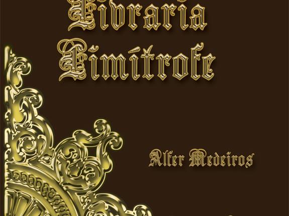 Degustação: Livraria Limítrofe - O Adeus de Alfer Medeiros