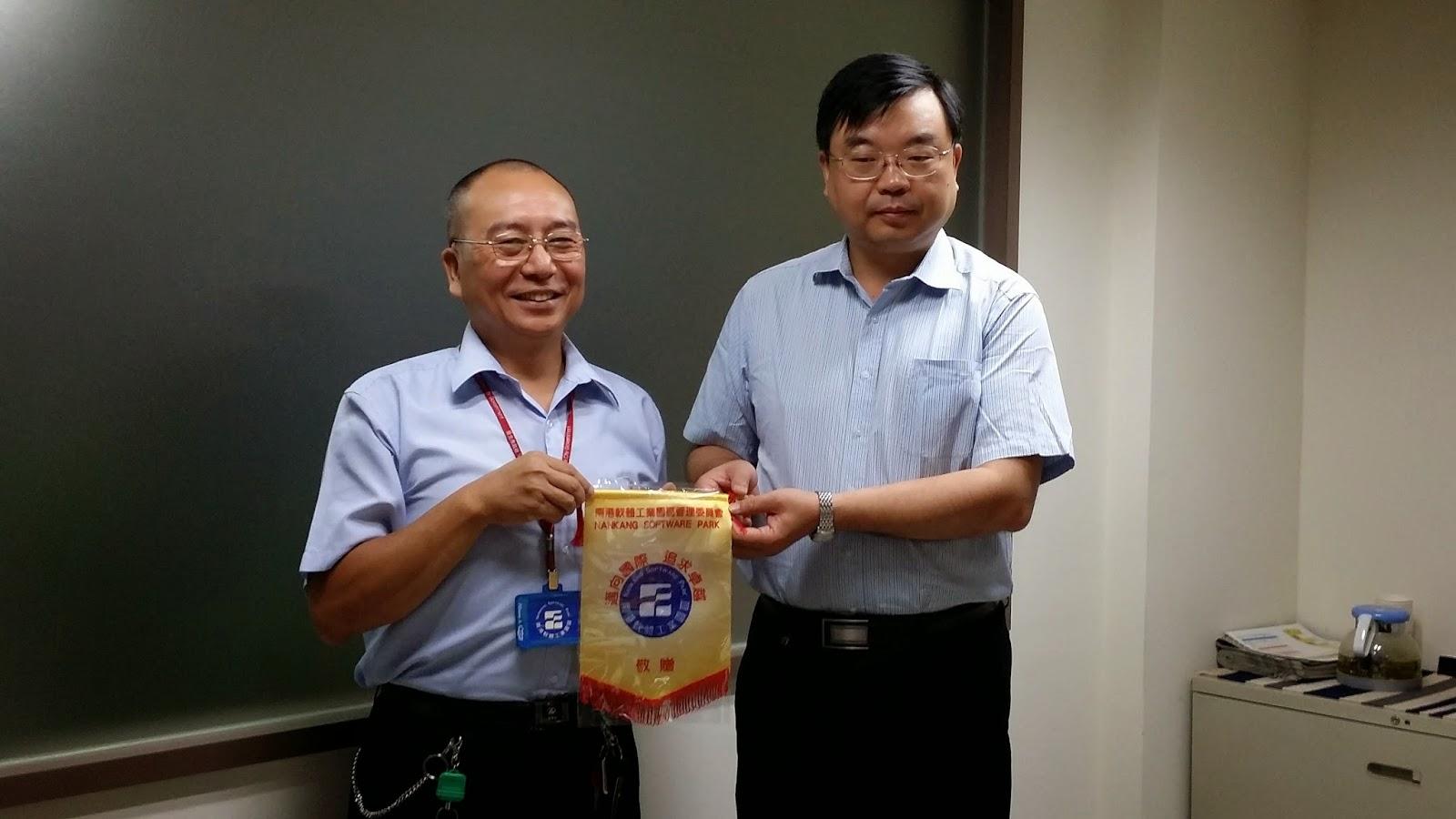 安徽省科學技術協會