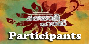 Malayalee House Contestants