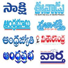 Telugu-News-Papers-Online