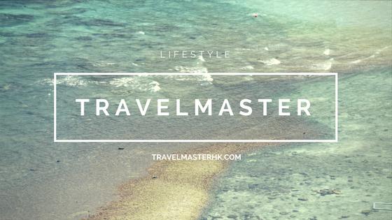 旅神TravelMaster