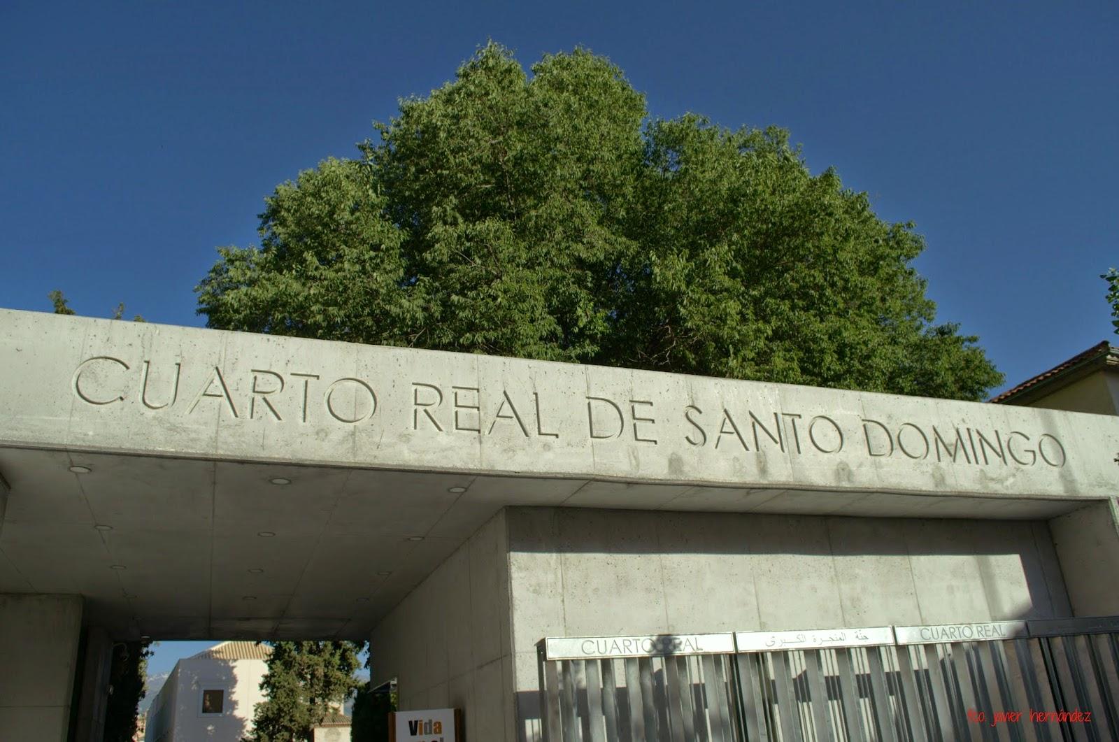 Lugares de granada con encanto cuarto real de santo for Cuarto real de santo domingo