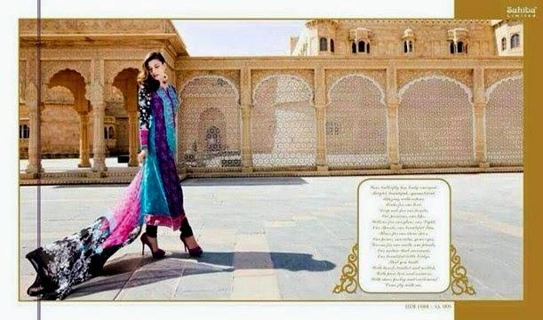 Sahiba Astitva Indian Designer Lawn Collection 2014