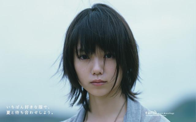 Aoi Miyazaki 宮﨑あおい earth music & ecology wallpaper HD 01