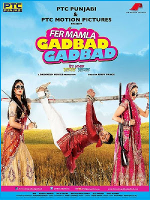 Fer Mamla Gadbad Gadbad,movie,poster,hd