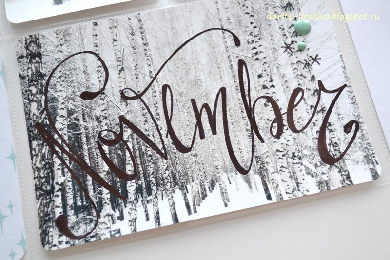 слайдер дизайн для ногтей цветы фото