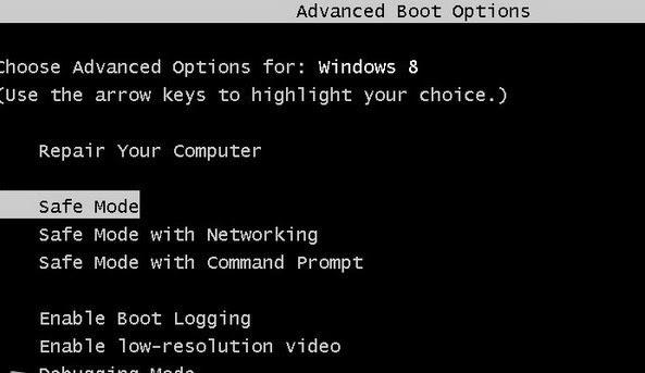 5 Cara Masuk Safe Mode Windows 8/8.1