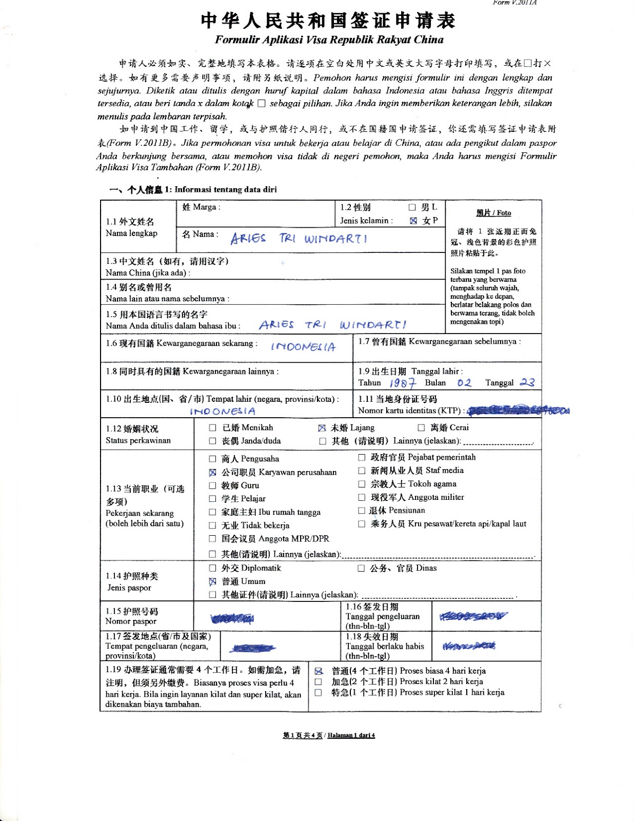 Aries Tri W.: Cara Apply Visa China