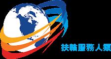 2016-17年度口號