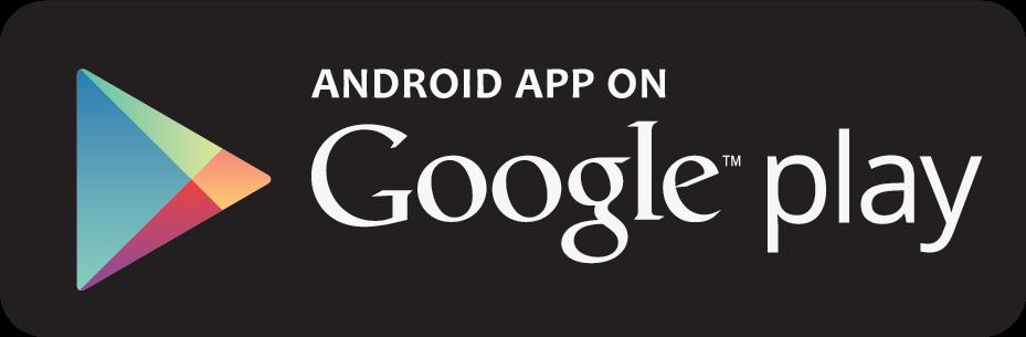 Application - تطبيق