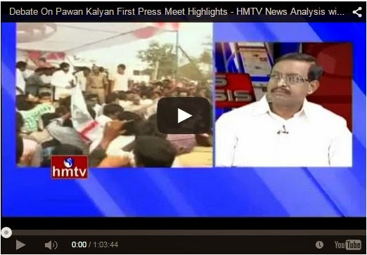 Debate On Pawan Kalyan First Press Meet Highlights
