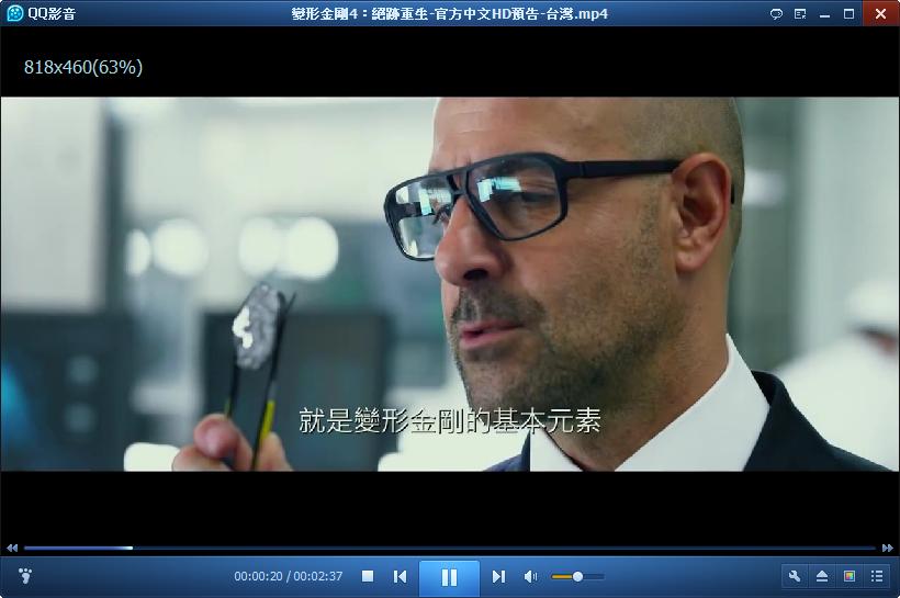 好用的影片播放器推薦 ( 影片轉檔、2D轉3D軟體 ):QQ影音免安裝版下載 ( QQPlayer Portable )