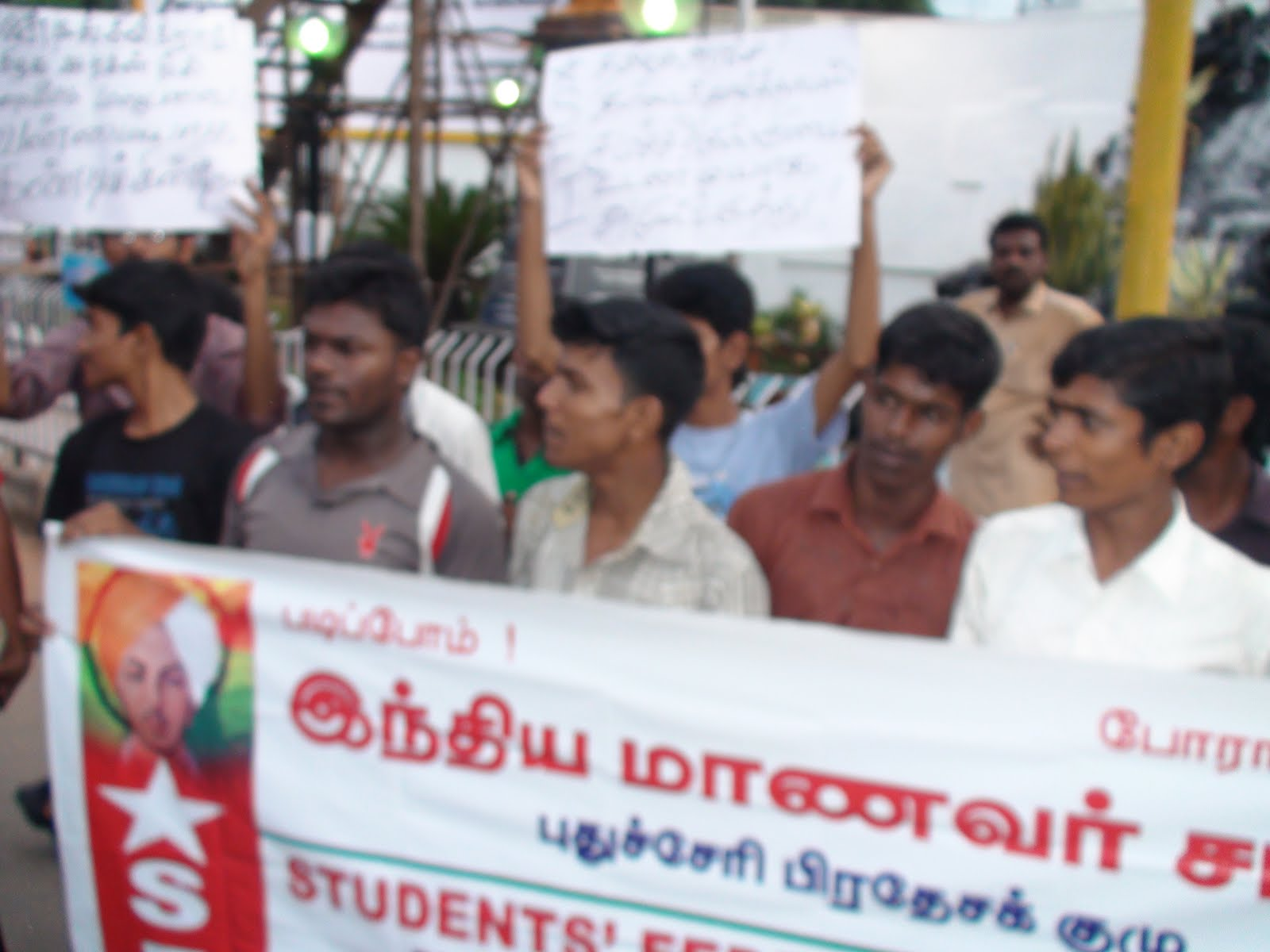 sfi students federation of india Students' federation of india sfi calls upon the students of jnu to rally with the left-democratic and progressive forces in standing in complete solidarity.