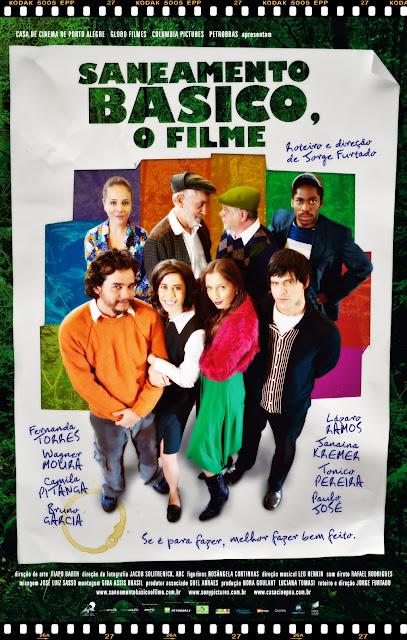 Saneamento Básico, O Filme (2007)