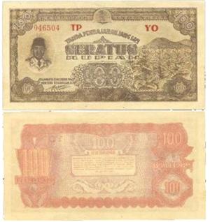 Pecahan 100 Rupiah (Hatta)