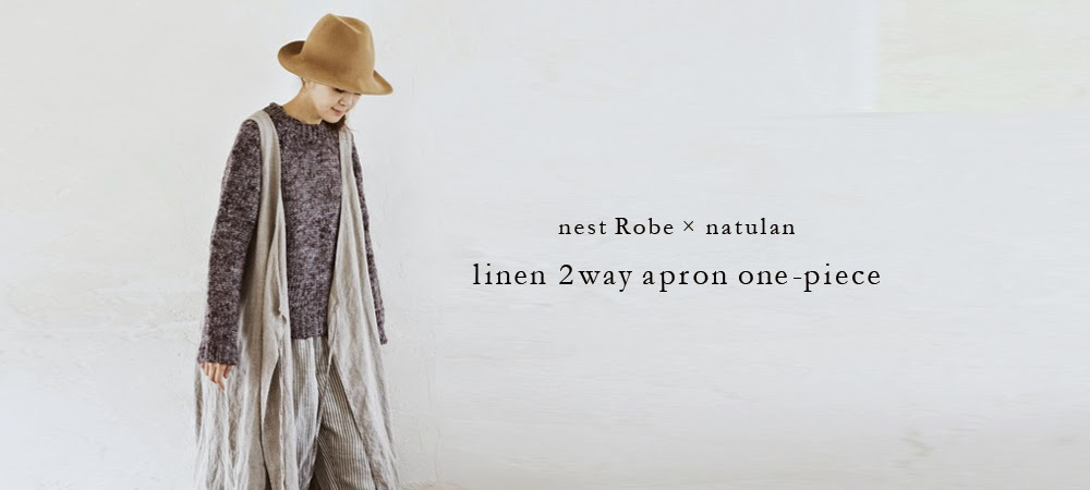 http://store.nestrobe.com/item01144-1268/