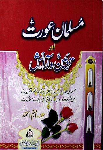 Muslman Aurat