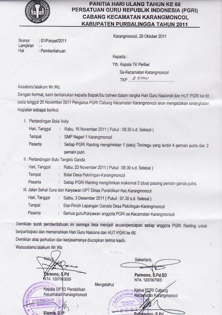 ARSIP SIRAU: Undangan PGRI untuk TK P2 dan SDN 1 Sirau