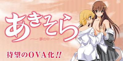 aki sora anime download