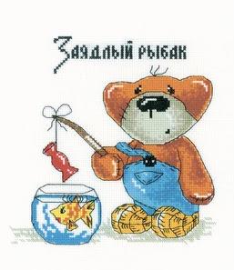 RTO, Заядлый рыбак