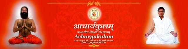 Acharyakulam