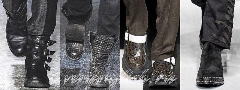 Winter 2015 Men's Shoes Fashion Trends