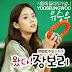 [Single] Yoo Seung Woo - Come! Jang Bo Ri OST Part.6
