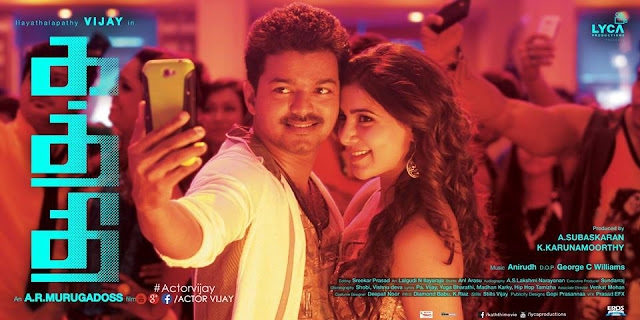 Kaththi Movie Review | Vijay'-s Kathi Directed by AR Murugadoss ...
