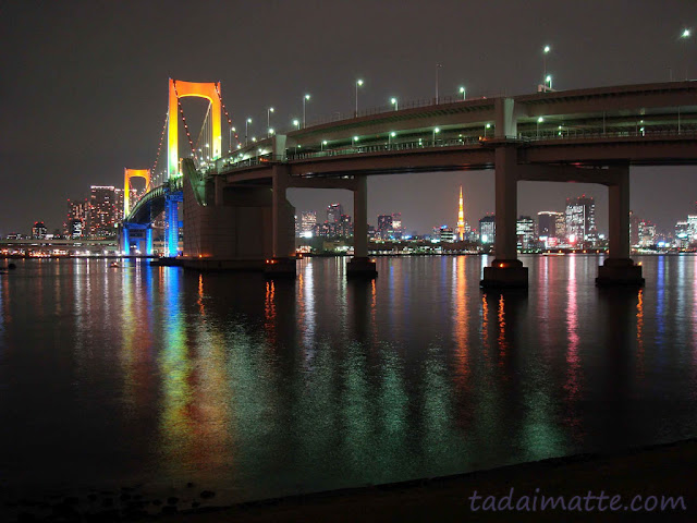 Odaiba's Rainbow Bridge