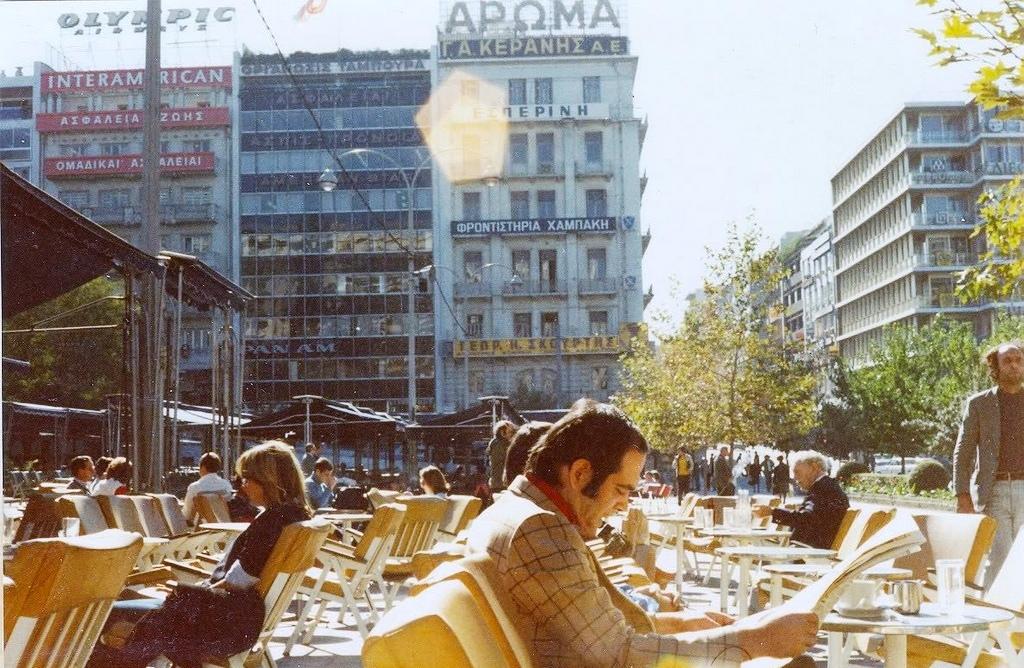 http://4.bp.blogspot.com/-X-FsGws-Y5c/Uhg2J1jpTqI/AAAAAAAAKYs/6XL43J-LGtQ/s1600/Syntagma+Sqr+Nov.+1979.jpg
