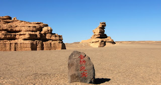 The scenery of desert in Dunhuang, you will enjoy it when you take a China tour to Dunhuang.