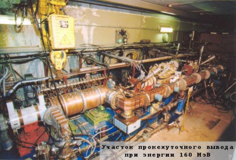 Участок промежуточного вывода при энергии 160 МэВ