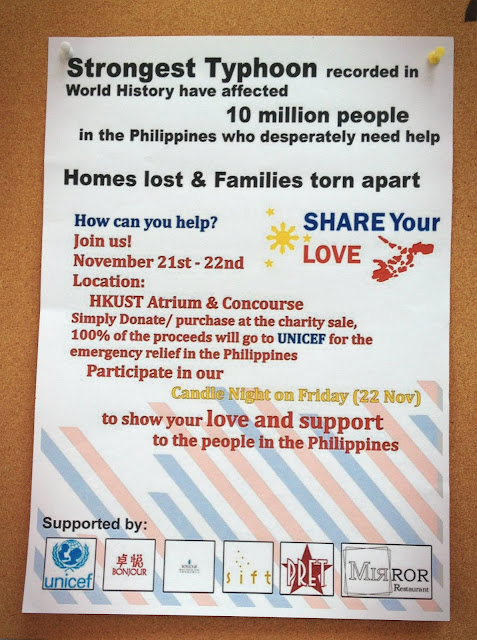 Yi Wei Lim, yiweilim, yiweilim blogspot, hkust, hkust share your love, fund raising, typhoon haiyan, typhoon yolanda, share your love