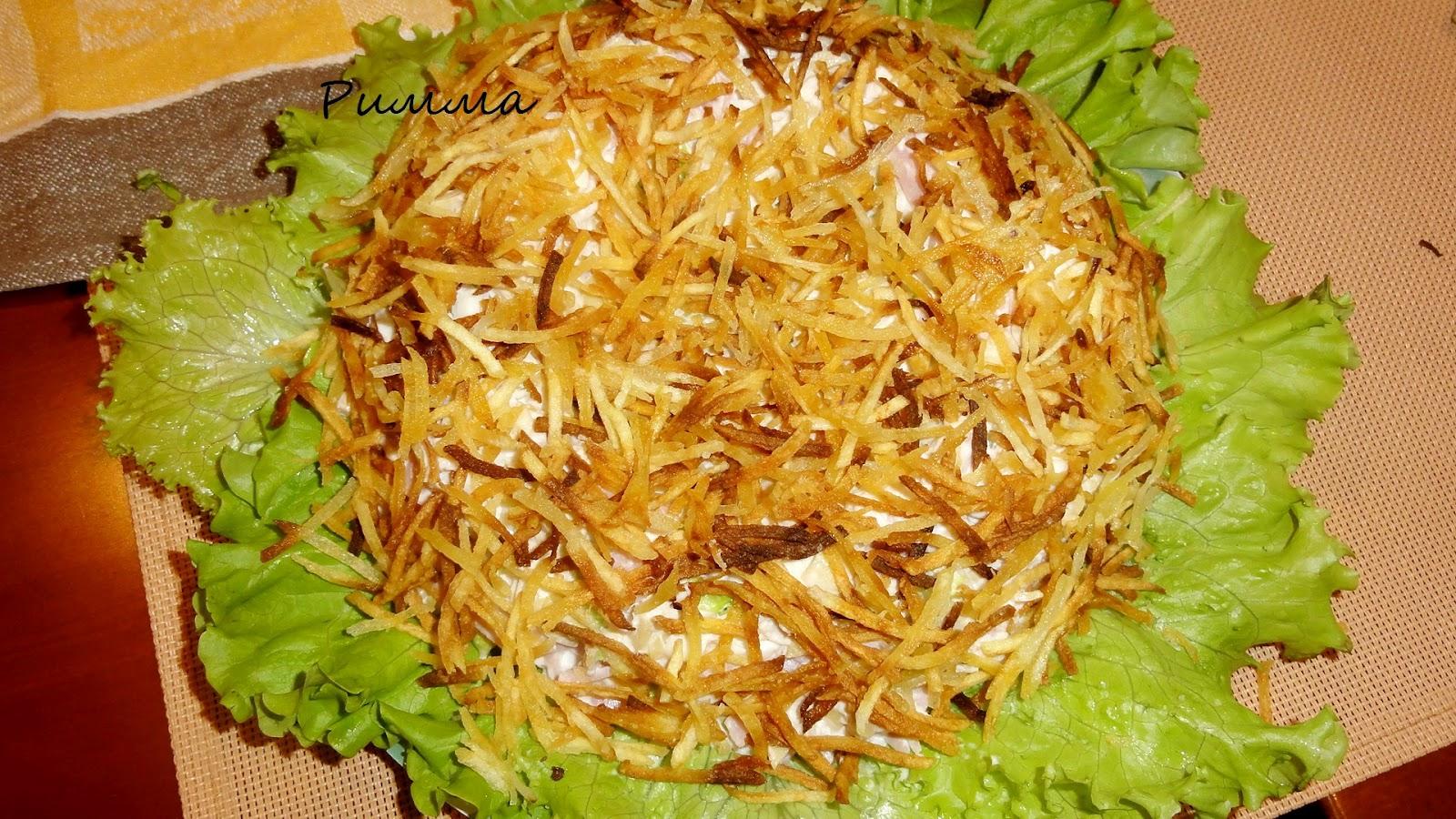 Гнездо глухаря с чипсами рецепт