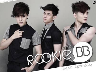 Rookie BB