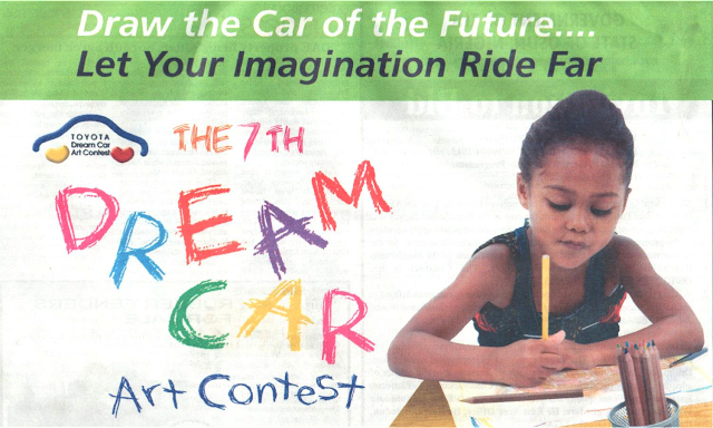 Toyota Dream Car Contest