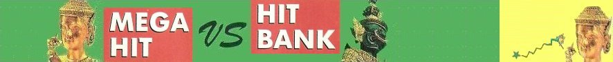 Megahit vs Hitbank