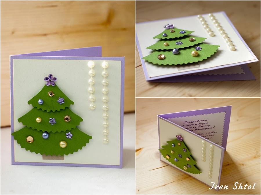 Новогодние открытки своими руками со светодиодами