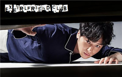 8 Soundtrack Lagu Drama Ex Girlfriend Club